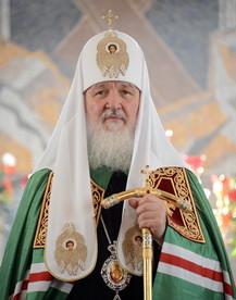 Patriah-Kirill