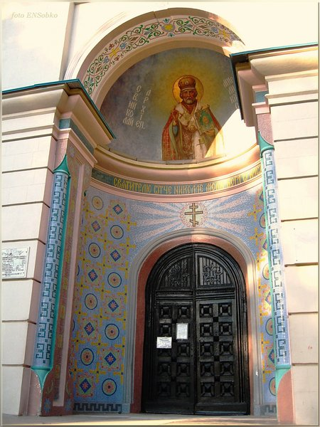 Вход-в-Свято-Никольский-собор