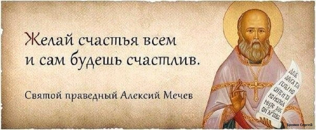 mechev