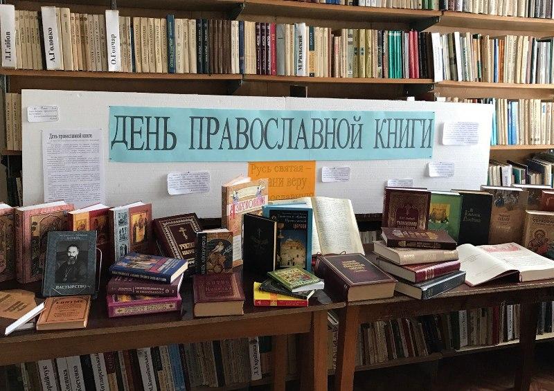 vyst.prav.knigi_shk7_evp2
