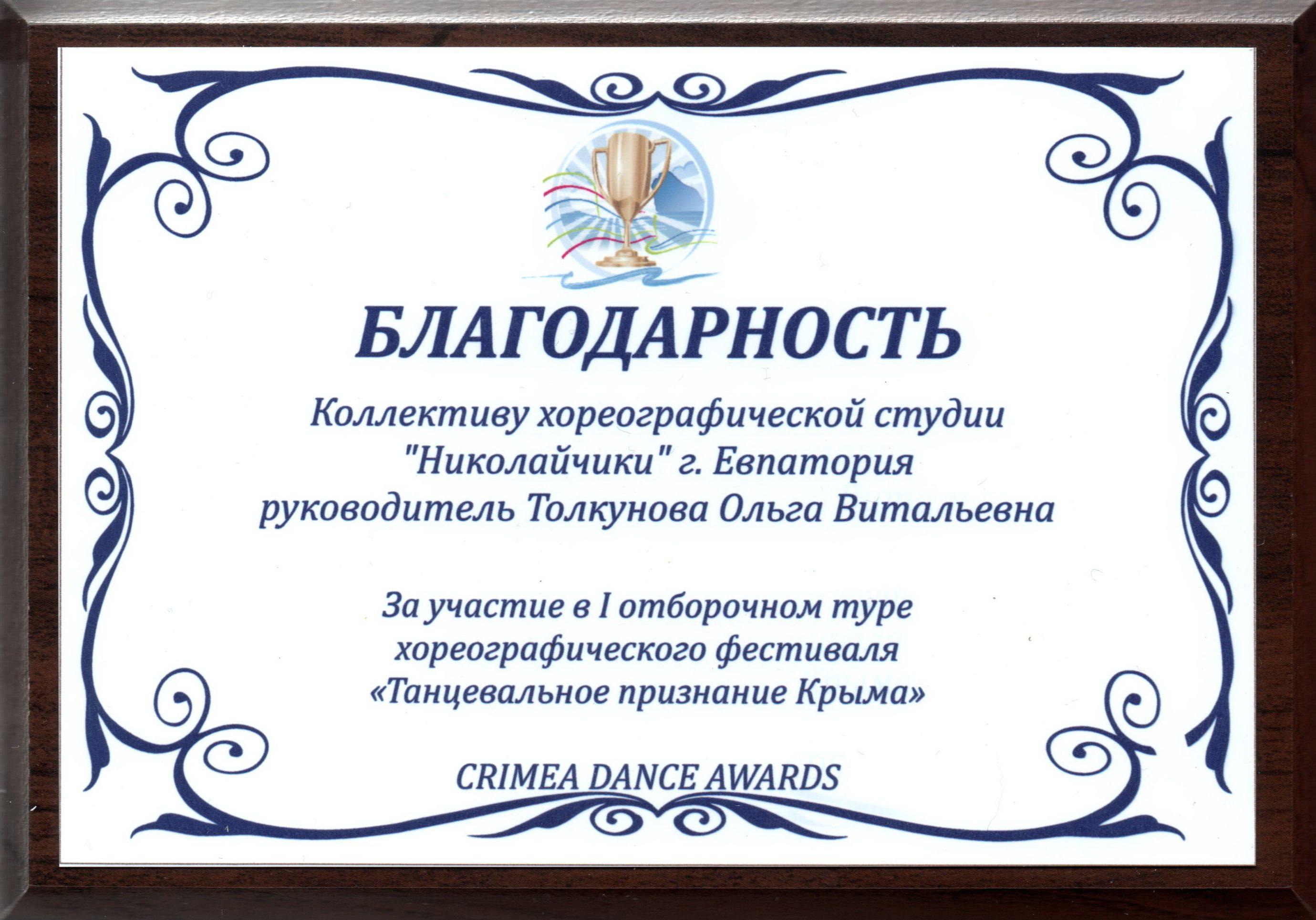 конкурс001