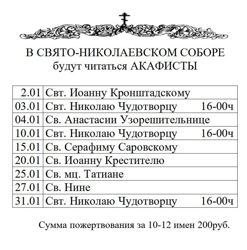 2021 01-ak