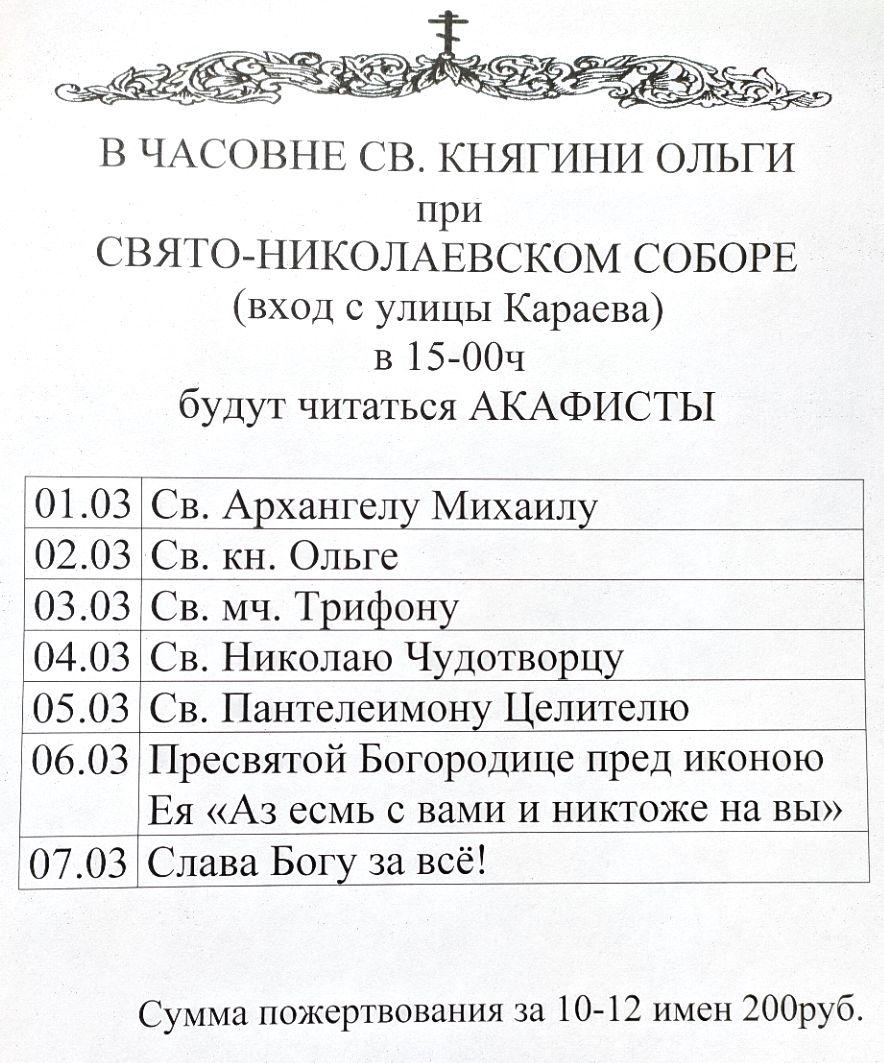 ak-SbCh-m